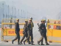 प्रजासत्ताक दिनानिमित्त सुरक्षा व्यवस्थेत वाढ; दिल्लीत 50 हजार जवान तैनात!