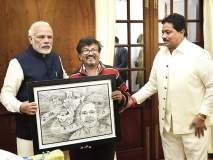दैवदैठणच्या कलाकाराचे पंतप्रधानांकडून कौतुक;संसद, भारतमाता, भारतीय सेना यांचेचित्र मोदी यांना दिले भेट