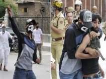 काश्मीर पोलिसांनी लढवली शक्कल, दगडफेक करणाऱ्या तरुणांना घडवली अद्दल