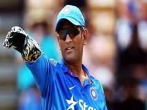 Asia Cup 2018, India vs Afghanistan : ... असं फक्त कर्णधार महेंद्रसिंगधोनीच करू शकतो