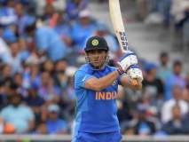 India Vs New Zealand World Cup Semi Final : धोनीनेच चौथ्या क्रमांकावर यायला हवं होतं, दिग्गजांचा स्ट्रेट ड्राइव्ह...