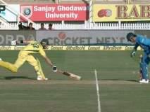 India vs Australia 3rd odi: पाहा धोनीचा असाही चमत्कार, मॅक्सवेल झाला पसार