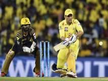 IPL 2018 : ' कॅप्टन कूल ' धोनी आपल्याच चक्रव्यूहात फसतोय...