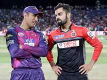 आयपीएल रिटेंशन : धोनी, कोहली संघात कायम, आज मुंबईत होणार खेळाडूंची घोषणा