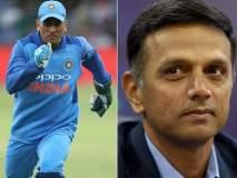 IND vs PAK : महेंद्रसिंह धोनीने मोडला राहुल द्रविडचा विक्रम, सचिन तेंडुलकर आघाडीवर