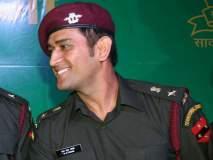 धोनीने दिली इंडीयन आर्मी शाळेला सरप्राईज भेट