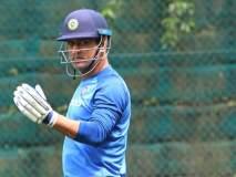 India vs New Zealand 4th ODI : भारतीय संघाचा चौथ्या वन डे सामन्यासाठी कसून सराव
