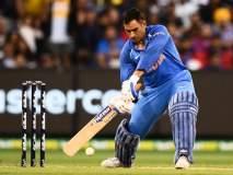 India vs Australia 3rd ODI : 37व्या वर्षीही कॅप्टन कूल धोनी मॅन ऑफ दी सीरिज पुरस्कार जिंकू शकतो