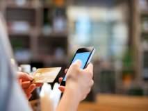 देशात डिजीटल व्यवहारात नाशिक अव्वल