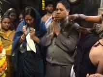 भीमाशंकरमध्ये 'हर हर महादेव...'चा गजर; दिलीप वळसे पाटील यांनी केली सपत्निक केली पूजा