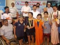 राज्यस्तरीय दिव्यांग जलतरण स्पर्धेत कोल्हापूरच्या जलतरणपटूंची विजेतेपदावर मोहोर