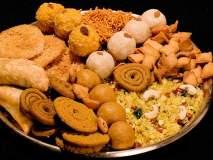 Diwali 2018 : दिवाळीच्या फराळातील हे पदार्थ महाराष्ट्रीयन नाहीच!