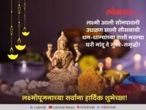 Diwali 2018: सर्वांना दिवाळीच्या शुभेच्छा देण्यासाठी व्हॉट्सअॅप, फेसबुक मेसेजेस!