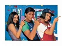 20 years of Kuch Kuch Hota Hai: 'कुछ कुछ होता है'साठी राणी मुखर्जीआधी ८ अभिनेत्रींनी दिला होता नकार!