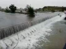 उमा प्रकल्प ओव्हर फ्लो! सांडव्यावरून वाहतेय पाणी