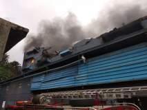 डोंबिवली एमआयडीसीतील गोदामाला आग; जीवितहानी नाही