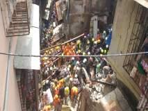 Mumbai Dongri Building Collapsed Live Updates: मुंबईतील डोंगरीत इमारत कोसळून 10 जणांचा मृत्यू
