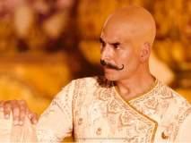 Housefull -4 मध्ये काहीशा अशा लूकमध्ये दिसणार अक्षय कुमार, सेटवरचा फोटो लीक!!