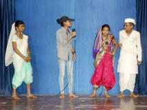 विज्ञान नाट्यविष्कारातून विद्यार्थ्यांनी दिला डिजिटल इंडियासह 'स्वच्छ भारत'चा संदेश