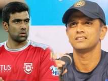IPL 2019 : राहुल द्रविडकडून मांकड प्रकरणी आर. अश्विनची पाठराखण, पण...