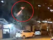 बाबो! जोरात म्युझिक वाजवणाऱ्या शेजाऱ्यावर त्याने ड्रोनने केला हल्ला, धक्कादायक व्हिडीओ व्हायरल!
