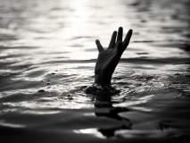 पोहण्यासाठी गेलेल्या दोन मुलांचा मन नदीत बुडून मृत्यू