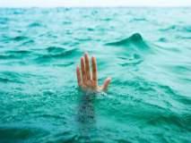 धक्कादायक!समुद्रात बुडून तरुणाचा मृत्यू