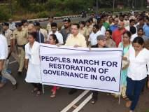 पर्रीकरांनी ४८ तासात मुख्यमंत्रीपद न सोडल्यास राज्यव्यापी आंदोलन