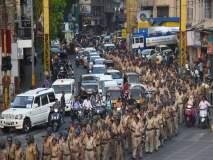 लोकसभा निवडणूक :पुणे आणि बारामतीसाठी केंद्रीय सुरक्षा दलासह ८ हजार पोलिसांचा बंदोबस्त