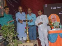 अकोल्यातील इंडिया पोस्ट पेमेंट बँकेचे उद्घाटन