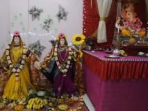 Ganpati Festival : गौराई माझी लाडाची लाडाची गं !