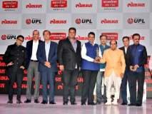 LMOTY 2018: शिक्षणमहर्षी डॉ. डी. वाय पाटील यांना 'लोकमत'चा जीवनगौरव पुरस्कार