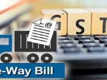 राज्यात ई-वे बिलिंगची अंमलबजावणी लांबणीवर पडण्याचे संकेत