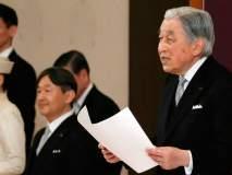 जपानच्या सम्राटांचा स्वेच्छेने राज्यत्याग