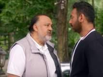 तुझ्याकडून ही अपेक्षा नव्हती...! विनंता नंदा अजय देवगणवर बरसल्या!!
