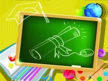 ऑनलाइन शिक्षण व्यक्तिसापेक्ष व्हावे!