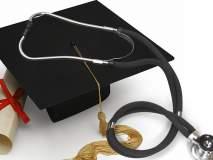 अमेरिकेत शिक्षण घेणारे भारतीय विद्यार्थी संकटात; ४ ते ६ लाख अधिक मोजावे लागणार