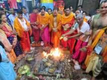 लोणावळा : कार्ला गडावर एकवीरा देवीचा महानवमी होम संपन्न