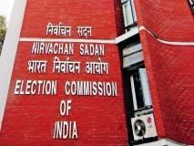 मतमोजणीच्या तक्रार निवारणासाठी निवडणूक आयोगाने तयार केले नियंत्रण कक्ष