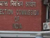 निवडणूक आयोगाने विरोधी पक्षांची व्हीव्हीपॅटबाबतची मागणी फेटाळली