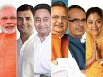 गुगल ट्रेंड्समध्ये काँग्रेसने भाजपला अन् राहुल गांधींनी मोदींना हरवले...!