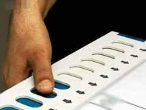 पाण्यासाठी मतदानावर बहिष्कार