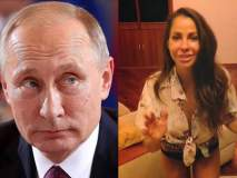 ही पॉर्नस्टार लढवणार व्लादिमीर पुतिन यांच्या विरोधात राष्ट्रपतिपदाची निवडणूक