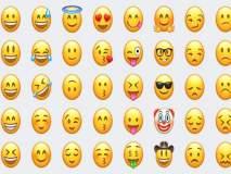 World Emoji Day : 'या' इमोजींचा भारतात होतो सर्वाधिक वापर!