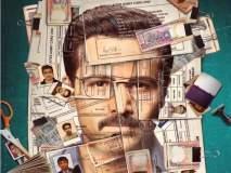 इमरान हाश्मीचा आगामी सिनेमा 'चीट इंडिया'चा पोस्टर प्रदर्शित