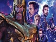 बापरे बाप! Avengers चा जबरा फॅन, रिलीज झाल्यापासून रोज बघतोय Endgame!