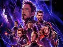 ड्युटी सोडून Avengers Endgame बघायला गेला जवान, थिएटर बाहेरच केली त्याला अटक!