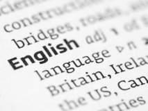 ऊसतोड कामगारांची मुले इंग्रजी बोलतात तेव्हा...