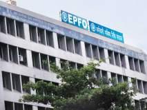 ईपीएफओकडे व्याज द्यायला निधी आहे? वित्त मंत्रालयाचा प्रश्न