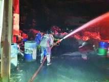 महाड एमआयडीसीत बंद कारखान्यात आग